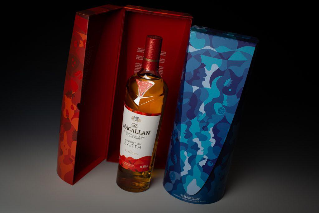 The Macallan A Night On Earth In Scotland Whiskey Blogger Stuart Mcnamara