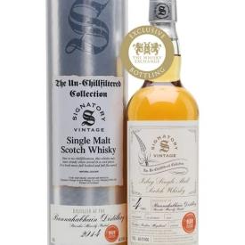 Bunnahabhain Staoisha 2014 / 4 Year Old / Signatory for TWE Islay Whisky