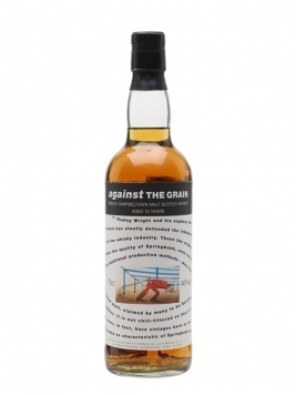 Springbank 10 Year Old / Against The Grain / Oddbins Campbeltown Whisky